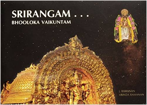 krblog-sirangam-amazon